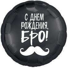 """Круг """"С днем рождения БРО"""""""