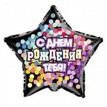 Звезда ''С Днем Рождения''