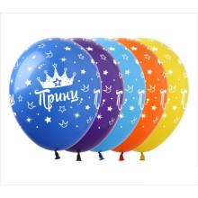 Ø 30 см шар ''Принц''