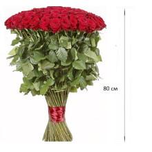 101 красная роза  ↑=80см