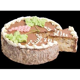 Торт ''Киевский'' (0.450 кг)