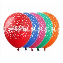 Ø 30 см шар ''Поздравляем''